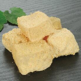 オリジナル)わらび餅(きな粉)1kg(約75〜80個入)(冷凍食品 業務用 きなこ わらびもち ワラビモチ)