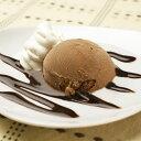 グラシェデアンリ チョコレート アイスクリーム ジェラート シャーベット スイーツ デザート