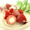 苺あいす 約17〜21g×30粒入 5955(個包装 パーティー アイスクリーム アイス 洋菓子 スイーツ いちご イチゴ 業務用 …