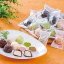 ヒカリ乳業)チョコアイスボール約13g×30粒入(冷凍食品 個包装 パーティー アイスクリーム 洋菓子 スイーツ 業務用食…