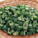 オクラスライスIQF 500g(おくら 緑黄色野菜 バラ凍結 カット野菜 冷凍野菜)
