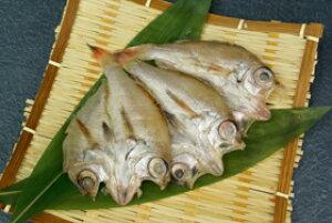 みなと水産)のどぐろ開干(S) 30尾(1尾25-30g)(冷凍食品 ノドグロ 干物 焼魚 業務用食材 のどぐろ 干物)