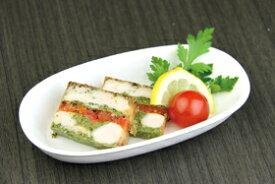 見方)チキントマトテリーヌ450g(冷凍食品 前菜 パーティ オードブル 業務用食材 肉 ニク 食材)