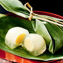 山福)笹カスタード25g×15個入(冷凍食品 冷凍 葛餅 和風 弁当 会席 業務用食材 もち 餅 モチ 餅 和菓子 スイーツ 茶)