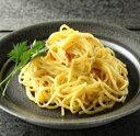 ヤヨイ食品)Olivetoスパゲティ カルボナーラ 300g(冷凍食品 軽食 朝食 バイキング 簡単 温めるだけ 業務用食材 カルボ…