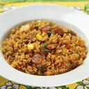 メキシカンジャンバラヤ 1食 250g 104225(冷凍 炒飯 米 飯 ピラフ レンジ)