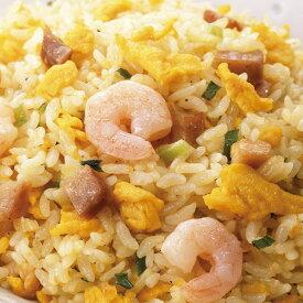 【新商品】味の素)炒め卵炒飯(海老入り) 250g(冷凍食品 冷凍 業務用 炒飯 チャーハン 焼飯)