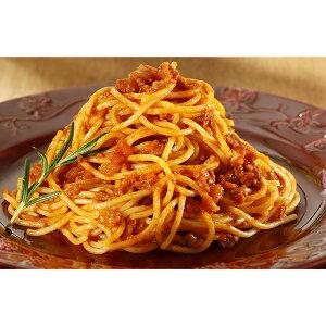 ヤヨイ食品)Olivetoスパゲティ ミートソース 300g(冷凍食品 軽食 朝食 バイキング 簡単 温めるだけ 業務用食材 ミートソース パスタ 洋食)