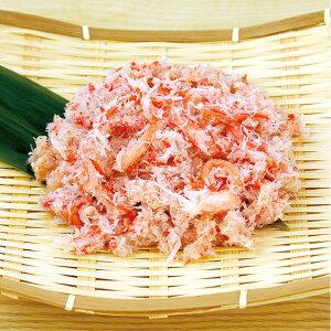 紅ずわいがに棒くずれ 1kg 11448(サラダ 寿司ネタ 和食 中華 カニ 蟹 ズワイガニ ずわい蟹)