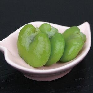 あしらい空豆 約5g×45個 11507 販売期間 2月-4月(ソラマメ そらまめ 旬の素材 オードブル 弁当)