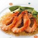 楽天市場 肉 魚介類 野菜 エビ 業務用食材 食彩ネットショップ