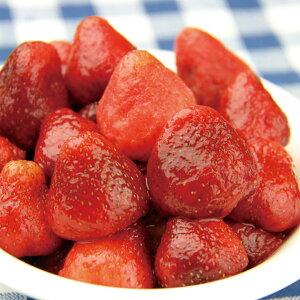 神栄)イチゴ 500g(冷凍食品 人気商品 かき氷 ジャム 業務用食材 冷凍 デザート フルーツ 製菓 製パン 材料)