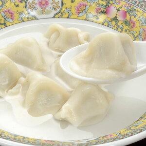 友盛貿易)ニラ水餃子 1Kg(約20gx50個)(冷凍食品 一品 飲茶 点心 業務用 ギョーザ ぎょうざ 中華料理)