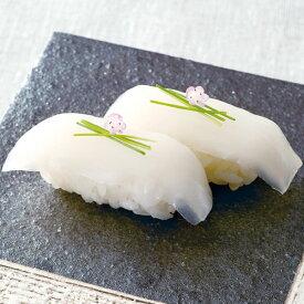 極洋)ヤリイカハーフスリット 10g×20枚入(冷凍食品 お刺身 寿司ネタ 業務用食材 イカ いか 寿司)