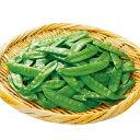 カンタン菜園 きぬさや500g (約250〜350個入) 12621(簡単 時短 冷凍野菜 絹さや キヌサヤ)