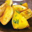 イースタンフーズ)インカのめざめ 500g(冷凍食品 北海道産 自然素材 野菜 イモ 芋 いんかのめざめ)