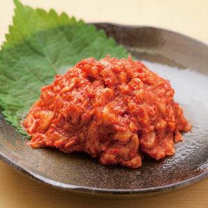 高麗食品)冷凍チャンジャ 300g(冷凍食品 一品 惣菜 キムチ おかず中華 エスニック)