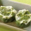 味の素冷)やわらかホウレンソウしゅうまい 約15g×15個(冷凍食品 一品 飲茶 点心 中華 エスニック シュウマイ シュー…