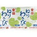 金印)練りワサビP-2 2.5g×200個(冷凍食品 薬味 調味料 ミニパック わさび 山葵)