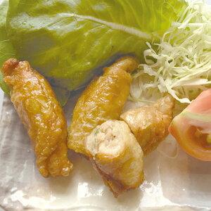 鶏皮餃子 約25g×20個入 13544(揚げ餃子 一品 飲茶 点心 中華 エスニック ぎょうざ ギョーザ)
