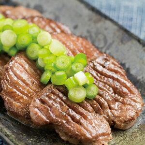 厚切り牛タン 塩味 (軟化処理) 500g (約10〜15枚入) 21951(両面にスリット入り 焼肉 ステーキ 自然素材 肉 牛タン)