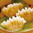 テーブルマーク)フカヒレ風餃子 600g(30個)(冷凍食品 一品 飲茶 点心 ギョーザ 中華 ふかひれ 新商品)