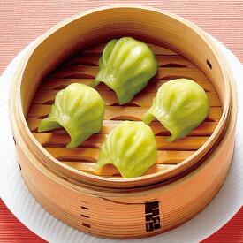 繁盛ひすいぎょうざ 600g (30個入) 13925(一品 飲茶 点心 ギョーザ ぎょーざ 餃子 中華料理)
