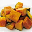 冷凍 蒸かぼちゃ 角切 M 1kg (約40〜50個入) 16028(簡単 時短 冷凍野菜 カット野菜 カボチャ お弁当 野菜)