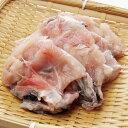 ふく衛門 ) アンコウ アラ 1kg 販売期間 10月-2月(鍋具材 鍋食材 魚 アンコウ 鮟鱇 あら 鍋食材 海鮮)