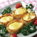すぐる)まるごとグラタン(かぼちゃ) 60g×4個(冷凍食品 冷凍 器 食べれる 朝食 バイキング グラタン ドリア 洋食)