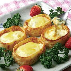 まるごとグラタン (かぼちゃ) 60g×4個入 17098(冷凍 器 食べれる 朝食 バイキング グラタン ドリア 洋食)