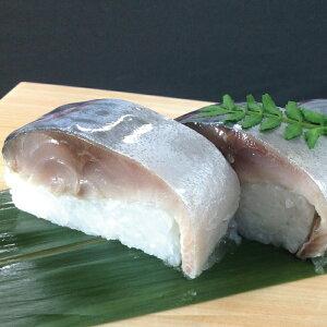ハンワフーズ)シメサバフィーレ 1枚約110g(冷凍食品 国産 業務用食材 サバ 鯖 さば 寿司)