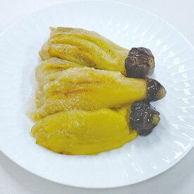 【新商品】八ちゃん堂)千両焼きなす 300g(5本入)(冷凍食品 簡単 時短 無添加 なす ナス 茄子)
