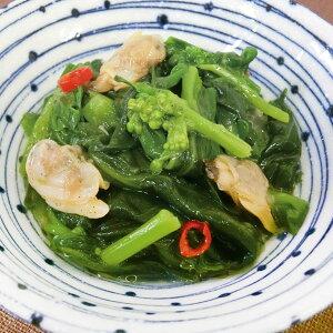 ヤマダイ食品)あさりと菜の花のうま塩にんにくR 1kg <2月中-4月>(冷凍食品 春 旬 アサリ なのはな)