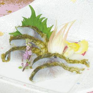 日本マリンフーズ)さわら昆布〆 140g (冷凍食品 春 旬 サワラ 鰆 こんぶ)