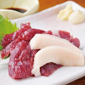 馬刺し スライス 生食用 60g (赤身40g、コウネ20g) 17717(急速冷凍 新鮮 馬肉 居酒屋 一品)