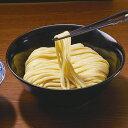 楽天市場 テーブルマーク 麺始め 冷凍ラーメン0g 5個入 冷凍食品 湯で伸びしにくい 業務用 らーめん らー麺 業務用食材 食彩ネットショップ