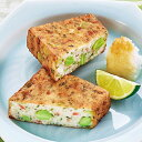 【季節限定 夏食材】テーブルマーク)いかとあおさの豆腐揚げ 約80g×10個(4-8月)(冷凍食品 とうふあげ 和食一品)