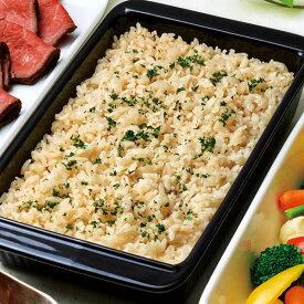 ガーリックライス 1kg 17782(本格 3種類のにんにく ご飯物 カフェ ランチ ご飯類 レンジ)