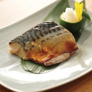 大冷)楽らく調味骨なしさば(生)みりん漬焼285g(5枚入)(冷凍食品 焼魚 サバ 鯖 魚料理 和食)