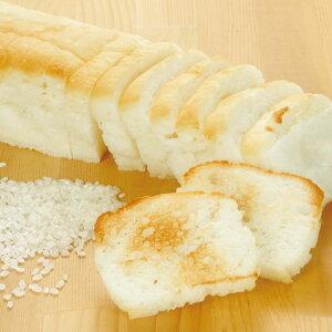 みんなの食卓 米粉パン 約340g (約16枚入) 17835(パン グルテンフリー 軽食 朝食 米粉 洋食 朝食 オードブル)
