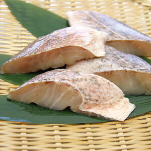 交洋)メバル(キタノメヌケ)切身(骨無) 約60g×5切(冷凍食品 骨取り めばる 切り身 魚介類)
