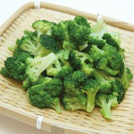 交洋)ブロッコリー(ミニ)IQF 500g(約75-100個入)(冷凍食品 バラ凍結 簡単 時短 冷凍野菜 ブロッコリー お弁当 2018年新商品 野菜)