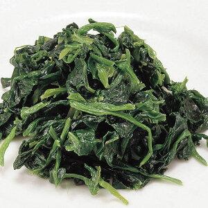 クラレイ)冷凍カットほうれん草IQF500g (冷凍食品 バラ凍結 簡単 時短 業務用食材 野菜 カット野菜)