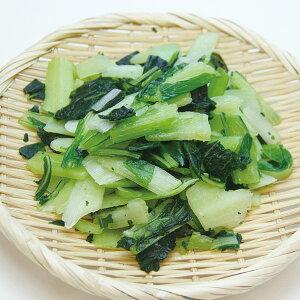 輸入)チンゲン菜カットIQF 500g(冷凍食品 バラ凍結 簡単 時短 冷凍野菜 カット野菜 ちんげんさい チンゲンサイ 野菜)