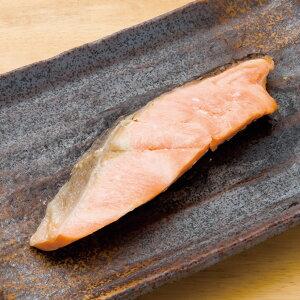 タナカフーズ)さけの塩焼き50g(さば,サバ,鯖,和食,居酒屋,定食,2020年新商品:海鮮惣菜)