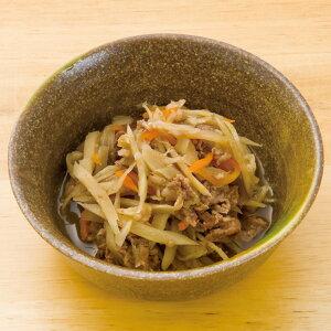 牛肉とごぼうのうま煮 150g 18221(和食 居酒屋 個食 国産 牛肉 和食一品)