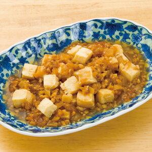 タナカフーズ)マーボー豆腐140g(居酒屋,個食,国産,中華,定食,とうふ,2020年新商品:中華一品)