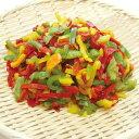 交洋)ピーマンスライス(3色ミックス) 1kg(冷凍食品 ピーマン 赤ピーマン 黄ピーマン 冷凍野菜 カット野菜 ピーマン 20…