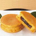 ニチレイ)和のパンケーキ(きなこ&黒糖蜜) 200g(約25g×8個入)(冷凍食品 和菓子 和風デザート 文化祭 2018年新商品)